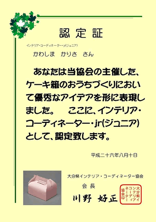 20141027_18